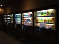 profitable vending company nassau - 1