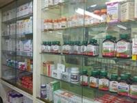 well established pharmacy kings - 1