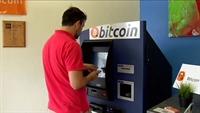 bitcoin atm biz with - 1
