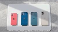 wireless phone store new - 1