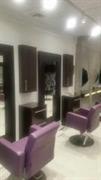 established hair salon new - 1