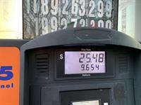 gas spacious c-store nassau - 1