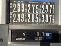 gas c store dutchess - 1
